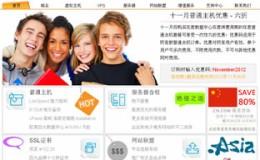 免备案独立IP香港主机推荐-糖果主机27元/月无限空间