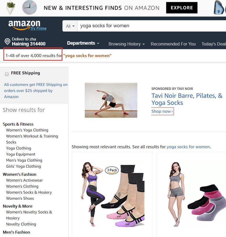 怎么使用 merchantwords 来给 amazon 亚马逊店铺选款,merchantwords 免费用