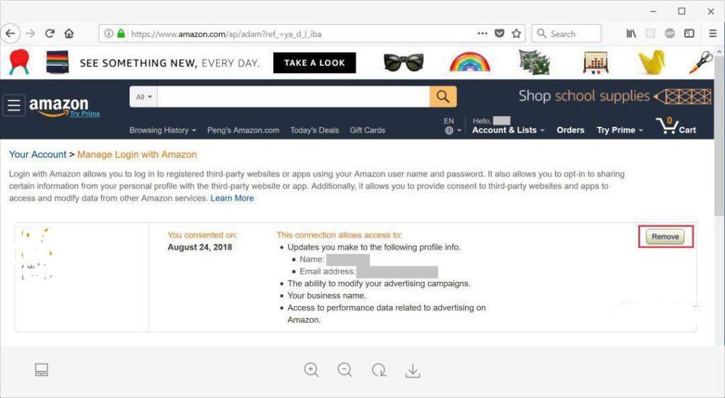 亚马逊新封号风险-MWS 滥用